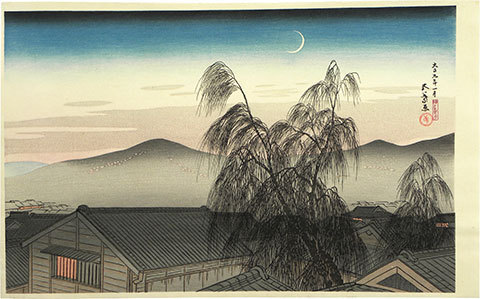 Hashiguchi Goyo: Evening Moon at Kobe (Kobe no yoizuki) verso seal - Scholten Japanese Art