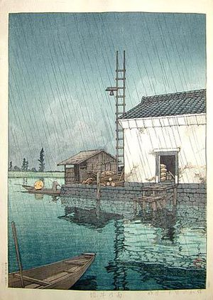 川瀬巴水: Rain at Ushibori (Ame no Ushibori) - Scholten Japanese Art