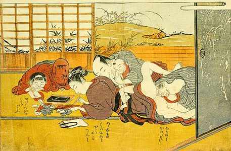 磯田湖龍齋: father making love to his wife while she and her oldest son practice calligraphy - Scholten Japanese Art