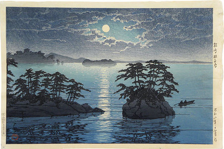 Kawase Hasui: Collection of scenic views of Japan, eastern Japan edition: Matsushima, Futagojima (Nihon fukei shu higashi Nihon hen: Matsushima Futagojima) - Scholten Japanese Art