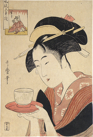 喜多川歌麿: Renowned Beauties Likened to the Six Immortal Poets: Appearing Again, the Waitress Okita of the Teahouse Naniwa (Komei bijin rokkasen: Saishutsu Naniwaya Okita) - Scholten Japanese Art