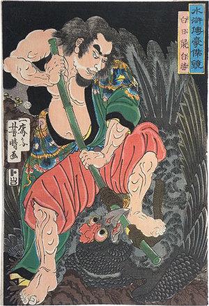 Utagawa Yoshiharu: Mirror of Heroes of the Shuihuzhuan: Hyakujutsuso Hakusho (Suikoden goketsu kagami: Hyakujutso Hakusho) - Scholten Japanese Art