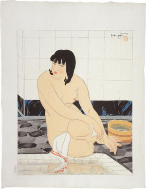 Ishikawa Toraji: Ten Types of Female Nudes: At the Bath (Rajo jusshu: Yokushitsu nite) - Scholten Japanese Art