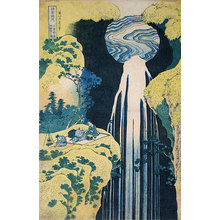 Katsushika Hokusai: A Journey to the Waterfalls in All the Provinces: Amida Waterfall on the Kisokaido Road (Shokoku Taki Meguri: Kisoji no oku Amidagataki) - Scholten Japanese Art