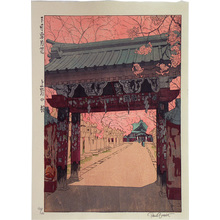 Paul Binnie: Snow, Moon and Flowers in Downtown Tokyo: Cherry Blossoms at Ueno (Shitamachi setsugekka: Ueno no Sakura) - Scholten Japanese Art