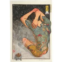 Paul Binnie: A Hundred Shades of Ink of Edo: Yoshitoshi's Ghosts (Edo zumi hyaku shoku: Yoshitoshi no Bakemono) - Scholten Japanese Art