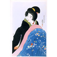 伊東深水: The Second Series of Modern Beauties: Footwarmer (Gendai bijinshu dai-nishu: Kotatsu) - Scholten Japanese Art