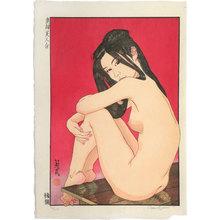 Paul Binnie: A Collection of Eastern Brocade Beauties: Veranda (Azuma nishiki bijin awase: Engawa) - Scholten Japanese Art