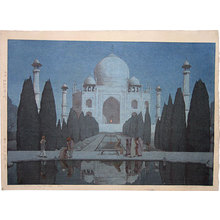 吉田博: The Taj Mahal at Night No. 6 - Scholten Japanese Art