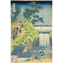 Katsushika Hokusai: A Journey to the Waterfalls in All the Provinces: Aoigaoka Waterfall in Edo (Shokoku Taki Meguri: Toto Aoigaoka no taki) - Scholten Japanese Art