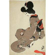 Kitano Tsunetomi: Seasons of the Pleasure Quarters: no. 2, Shinmachi in Spring, During a Lesson (Kuruwa no shunju: Dai-ni haru [Shinmachi] Keiko no ma) - Scholten Japanese Art
