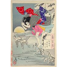 月岡芳年: One Hundred Aspects of the Moon: Moon of Pure Snow at Asano River, Chikako, the Filial Daughter (Tsuki hyakushi: Asanogawa seisetsu no tsuki - Kojo Chikako) - Scholten Japanese Art