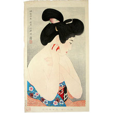 Asai Kiyoshi: Styles of Contemporary Make-up: no. 2, Make-up (Kindaijisesho no uchi: ni, Kesho) - Scholten Japanese Art