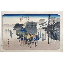 歌川広重: Fifty-three Stations of the Tokaido: Mishima, Morning Mist (Tokaido Gojusan Tsuji no Uchi: Mishima, asagiri) - Scholten Japanese Art