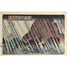 Utagawa Toyoshige: Eight Celebrated Views: Night Rain at Oyama (Meisho Hakkei: Oyama Yau) - Scholten Japanese Art