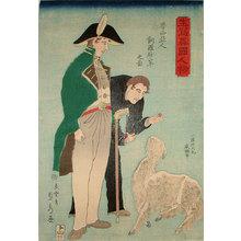 歌川貞秀: Life Drawings of People of Foreign Nations: Russians Raising Sheep for Wool (Ikiutsushi ikoku jinbutsu: Roshiajin rashayo kau no zu) - Scholten Japanese Art