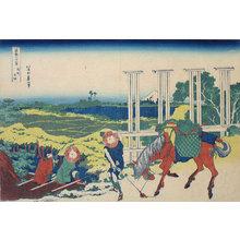 葛飾北斎: Thirty-Six Views of Mt. Fuji: Senju in Musashi Province (Fugaku sanju-rokkei: Bushu Senju) - Scholten Japanese Art