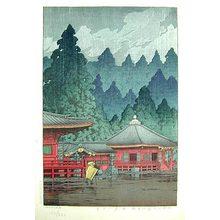 川瀬巴水: Futatsudo in Nikko (Nikko Futatsudo) - Scholten Japanese Art