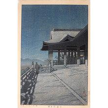 川瀬巴水: Collection of Scenic Views of Japan II, Kansai edition: Kiyomizu Temple in Kyoto (Nihon fukei shu II Kansai hen: Kyoto Kiyomizudera) - Scholten Japanese Art