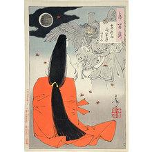 月岡芳年: One Hundred Aspects of the Moon: Mount Yoshino Midnight Moon - Iga no Tsubone (Tsuki hyakushi: Yoshinoyama yowa no tsuki - Iga no Tsubone) - Scholten Japanese Art
