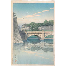 Kawase Hasui: Morning at Nijubashi (Nijubashi no Asa) - Scholten Japanese Art