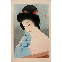 鳥居言人: Vapor (Yuge) - Scholten Japanese Art