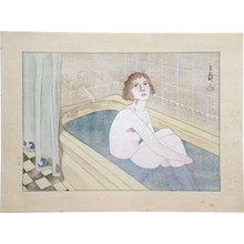 Yamagishi Kazue: Bathing (Nyuyoku) - Scholten Japanese Art