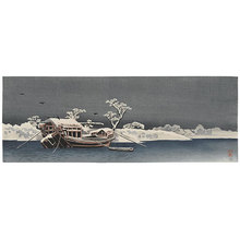 高橋弘明: Snowy Landscape with Boat - Scholten Japanese Art