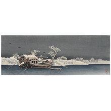 高橋弘明: Snowy Landscape with Boat - Scholten Japanese Art