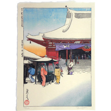 Paul Binnie: Snow, Moon and Flowers in Downtown Tokyo: Snow at Asakusa (Shitamachi setsugekka: Asakusa no yuki) - Scholten Japanese Art