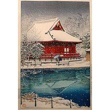 Kawase Hasui: Snow at Shinobazu Benten Shrine (Shinobazu benten jingu no yuki) - Scholten Japanese Art
