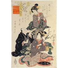 Utagawa Kunimaru: The Four Accomplishments: Calligraphy (Kinkishoga: Sho) - Scholten Japanese Art