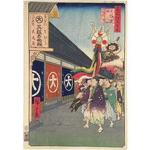Utagawa Hiroshige: One Hundred Famous Views of Edo: Silk-Goods Lane, Odenma-cho (Meisho Edo hyakkei: Odenma-cho gofukudana) - Scholten Japanese Art