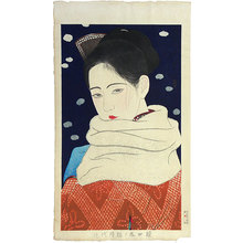 Asai Kiyoshi: Styles of Contemporary Make-up: no. 4, Pupil of the Eye (Kindaijisesho no uchi: Hitomi) - Scholten Japanese Art