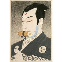 Natori Shunsen: Collection of Shunsen Portraits: Sawamura Gennosuke IV as Nikki Danjo (Shunsen Nigao-e Shu: Sawamura Gennosuke IV) - Scholten Japanese Art