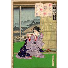 豊原国周: Fifty-Four Modern Feelings (Matched with the Fifty-Four Chapters of Genji): Chapter 36; Yokobue (Genji gojûyonjô: dai jusanroku go- Yokobue) - Scholten Japanese Art