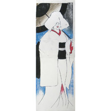 Paul Binnie: Heron Maiden (Sagi musume) - Scholten Japanese Art