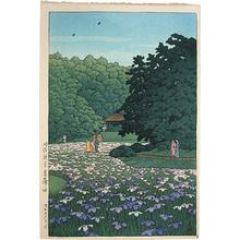 Kawase Hasui: Sobu iris garden, Meiji shrine (Meiji jingu Sobuen) - Scholten Japanese Art