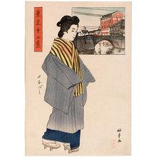 石井柏亭: Twelve Views of Tokyo: Nihonbashi - Scholten Japanese Art