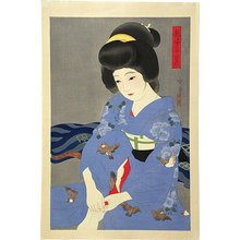 Morikane Narita: Twenty-Four Figures of Charming Women: A Pair of Socks (Adesugata Nijushiko: Tabi) - Scholten Japanese Art