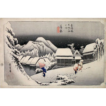 Utagawa Hiroshige: Fifty-three Stations of the Tokaido: Evening Snow at Kambara (Tokaido Gojusan Tsuji no Uchi: Kambara no Yuki) - Scholten Japanese Art