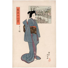 Ishii Hakutei: Twelve Views of Tokyo: Yoshicho - Scholten Japanese Art