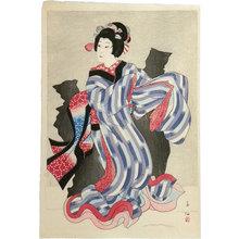 名取春仙: Collection of Shunsen Portraits: Nakamura Jakuemon as Oshichi (Shunsen Nigao-e Shu: Nakamura Jakuemon) - Scholten Japanese Art