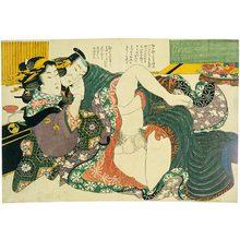 菊川英山: Selections from the Brocade Quarter - Teahouse on Nakanocho in Yoshiwara (E-awase Kinkaisho) - Scholten Japanese Art