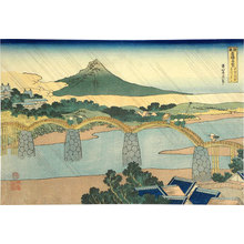 葛飾北斎: Wondrous Views of Famous Bridges in All the Provinces: Kintai Bridge, Suo Province (Shokoku Meikyo Kiran: Suo-no-Kuni Kintai-Bashi) - Scholten Japanese Art