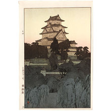 吉田博: Himeji Castle- Evening (Himejijo yoru) - Scholten Japanese Art