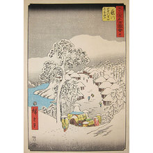 Utagawa Hiroshige: Pictures of Famous Places on the Fifty-Three Stations [Vertical Tokaido]: Snow at Yamanaka Village, formerly known as Mt. Miyaji, near Fujikawa (Gojusan tsugi meisho zue: Fujikawa yamanaka no sato kyumei miyajiyama) - Scholten Japanese Art