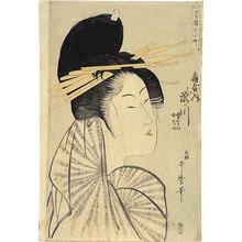 喜多川歌麿: Seven Komachi of the Yoshiwara: Takigawa of the Ogiya (Seiro Nana Komachi: Ogiya Nai Takigawa) - Scholten Japanese Art