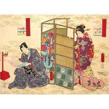 歌川国貞: A Collection of Charming Tales of Genji: Chapter 25; Spring Shoots II (Genji goshû yojô: Dai niju go no maki; Wakana no ge) - Scholten Japanese Art