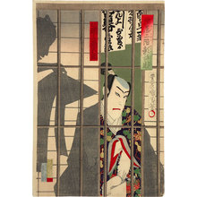 Toyohara Kunichika: The Popularity of the Upstairs Dressing Room: Onoe Kikugoro V (Gakuya no nikai kage no hyoban: Onoe Kikugoro V) - Scholten Japanese Art